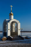 The little chapel on the bank of Volga river Royalty Free Stock Images