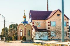 Little chapel near  of the Ukrainian international highway M-highway, connecting Kiev with the Hungarian border near Chop. Royalty Free Stock Image