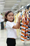 Little girl in a shopping mall Stock Photo