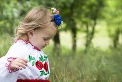 Little girl in traditional Ukrainian costume Royalty Free Stock Image