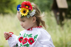Little girl in traditional Ukrainian costume Royalty Free Stock Photos