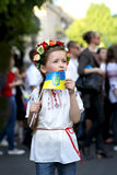 Little girl in Ukrainian national costume Royalty Free Stock Photo