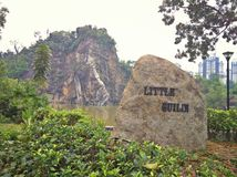 Little Guilin sign Stock Photography