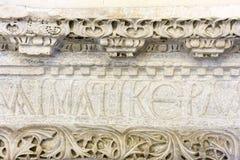 Little Hagia Sophia ( Church of the Saints Sergius and Bacchus) Royalty Free Stock Photos