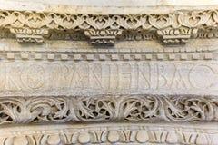 Little Hagia Sophia ( Church of the Saints Sergius and Bacchus) Stock Image