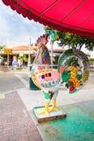 Little Havana Miami Royalty Free Stock Image