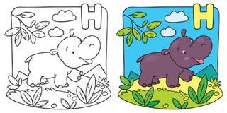 Little hippo coloring book. Alphabet H Stock Photo