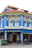 Little India - Singapore. Little India is an ethnic district in Singapore. It is located east of the Singapore River—across from Chinatown, located west of the Royalty Free Stock Image