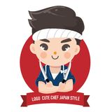 Japan boy chef and knife stock illustration