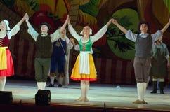 Little Longnose. DNIPROPETROVSK, UKRAINE - JANUARY 5, 2016: Musical play Little Longnose Royalty Free Stock Photography