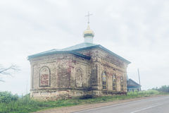 Little orthodox church Stock Image