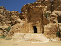 Little Petra Stock Photo