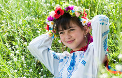 Little Ukrainian Stock Image
