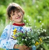 Little Ukrainian Stock Photos