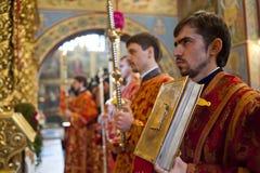 Liturgia alla cattedrale di St Michael Immagini Stock Libere da Diritti