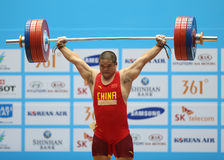 LIU Hao de China participa Fotografia de Stock