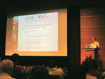 Liu Kang: Tropical Vanguard forum Royalty Free Stock Images