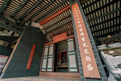 Liu Man Shek Tong Ancestral Hall, Hong Kong. Built in 1751 by Lius family whom migrated several times from China Fujian to Sheung Shui Hong Kong. Lius family was stock photography
