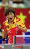 LIU Shiwen Royalty Free Stock Image
