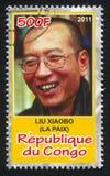 Liu Xiaobo Fotografia Stock Libera da Diritti