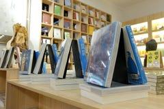 Liudushuwu (έξι βαθμοί βιβλιοπωλείων) Στοκ εικόνες με δικαίωμα ελεύθερης χρήσης