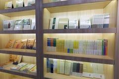 Liudushuwu 6 градусов bookstore Стоковая Фотография RF