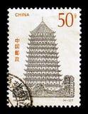 Liuhe-παγόδα, Hangzhou, παγόδες του Tang και δυναστεία τραγουδιού (618-1279) serie, circa 1988 στοκ εικόνες