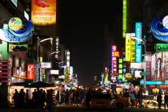 Liuhe nocy rynek w Kaohsiung Obrazy Stock