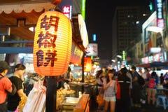 Liuhe nocy rynek w Kaohsiung Obrazy Royalty Free