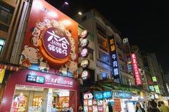 Liuhe nocy rynek w Kaohsiung Zdjęcie Royalty Free