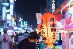 Liuhe nocy rynek w Kaohsiung Obraz Stock