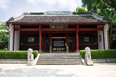 The Liuhou Memorial Temple ,Liuzhou,China. Liuhou Park is located at Liuzhou City, Guangxi Zhuang Autonomous Region . It is constructed in 1906 to commemorate Royalty Free Stock Photo