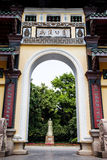 Liuhou Park,Liuzhou,China Stock Image