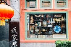 Liulichang, aleia tradicional velha chinesa, rua chinesa da loja antiga da arte popular no Pequim, China fotos de stock royalty free
