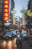 Liv av kineskvarteret Arkivfoto
