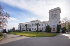 Livadia宫殿 免版税库存图片