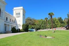 Livadia pałac w Livadiya, Crimea Fotografia Royalty Free