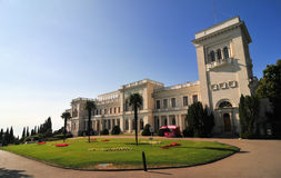 Livadia Palace, Crimea, Ukraine Stock Photo