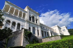 Livadia Palace, Crimea, Ukraine Royalty Free Stock Photo