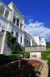 Livadia Palace, Crimea, Ukraine Stock Photography