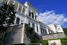 Livadia Palace, Crimea, Ukraine Stock Photos
