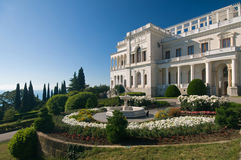 Livadia Palace -  Crimea Royalty Free Stock Images