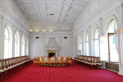 Livadia Palace. Meeting room in Livadiya, Crimea. Stock Photo