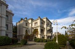 Livadia Palace Royalty Free Stock Photo