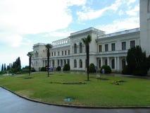 Livadia Palast Lizenzfreies Stockbild