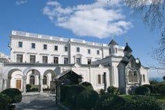 Livadia slottkomplex. Krim Ukraina arkivfoton