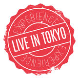 Live In Tokyo rubber stamp Royalty Free Stock Image