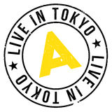 Live In Tokyo rubber stamp Stock Photography