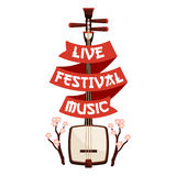 Livefestivalmusikemblem Stockbild
