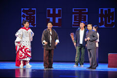The lively meeting-Jiangxi OperaBlue coat Royalty Free Stock Images